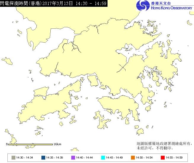 雲間閃電 (香港)