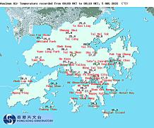 Latest maximum temperature in Hong Kong