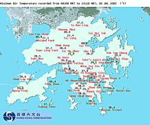 Latest minimum temperature in Hong Kong