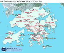 香港分區天氣