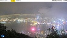 Weather Image of Victoria Peak (looking towards the north-northeast)